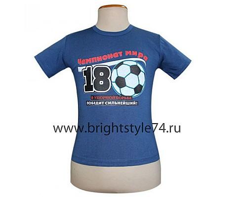 Футболка детская 412д