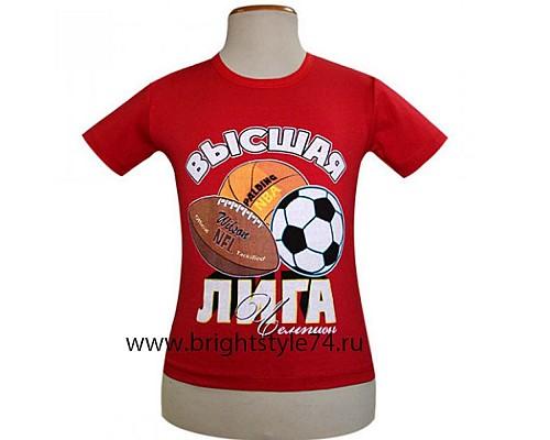 Футболка детская 459д