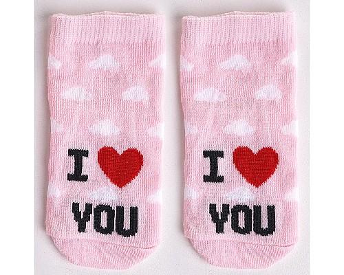 Носки с надписью I LOVE YOU, св. розовые