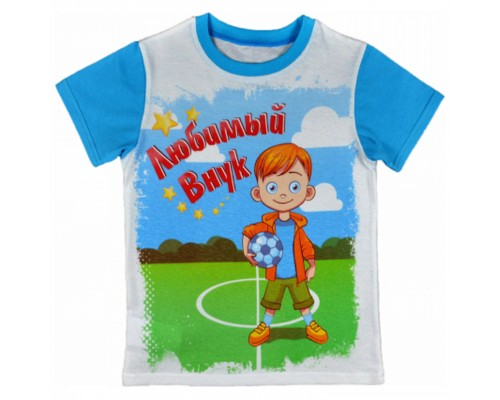 Футболка любимый внук, футболист