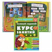 Книжки для обучения и развития