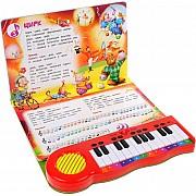 музыкальные книги детские