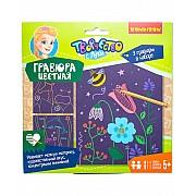 гравюры для детского творчества