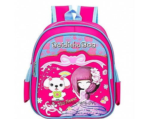Рюкзак детский, Девочка с собачкой