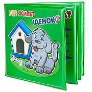книги для ванны для детей