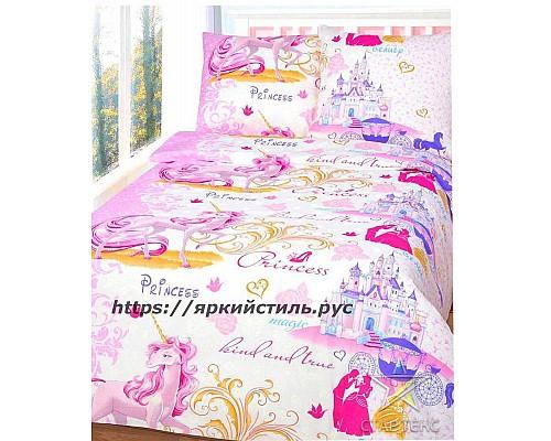 Комплект постельного белья Princess, Единорог