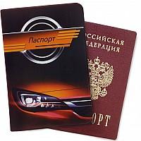 Обложка для паспорта, Машина
