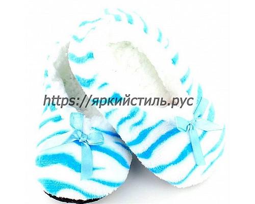 Тапочки теплые, с мехом, голубые