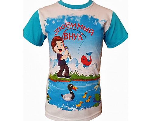 Футболка любимый внук рыбак