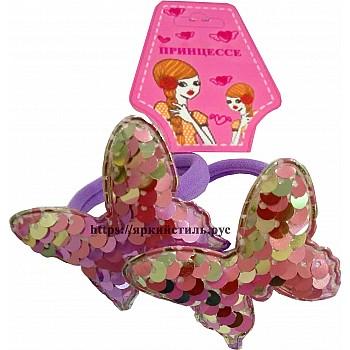 Набор резиночек, бабочки с пайетками