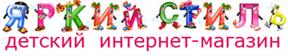 Детский магазин  яркий стиль